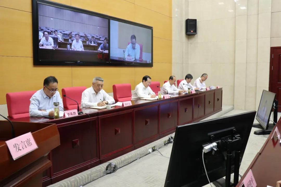 全省政法调研工作视频会议召开 庄长兴作出批示