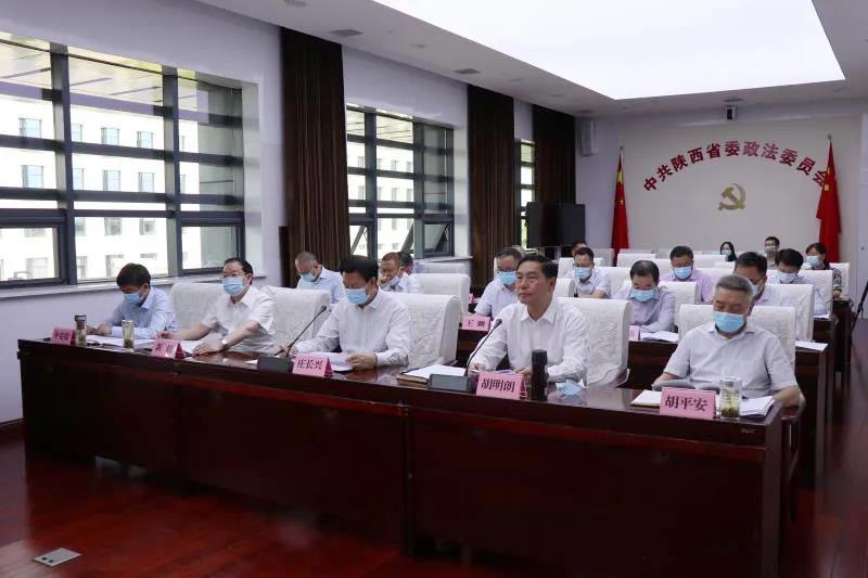 全省政法系统学习贯彻习近平总书记来陕考察重要讲话重要指示精神